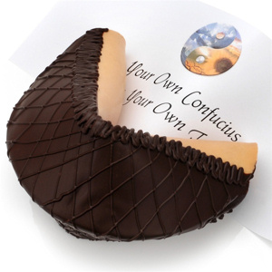 Dark Chocolate Giant Fortune Cookie imagerjs