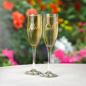 Have & Hold Toasting Flutes Set image