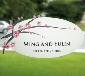 Personalized Cherry Blossom Window Cling image