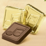 Dark Chocolate Music Note Squares (Case of 250)