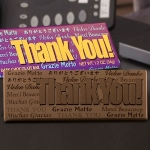 Dark Chocolate Thank You Bar (Case of 50)