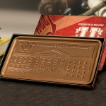 Custom Corporate Logo Chocolate Bar (16 oz)