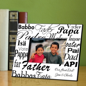 Personalized Dad's Love in any Language Frame imagerjs