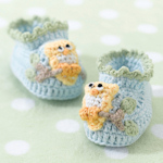 Blue Owl Booties (0-6 Months)