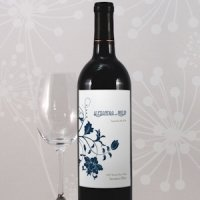 Floral Orchestra Wine Labels for Weddings (8)