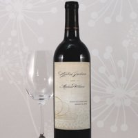 Vintage Lace Personalized Wine Label (Set of 8)