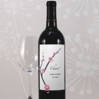 Cherry Blossom Custom Wedding Wine Labels (8)