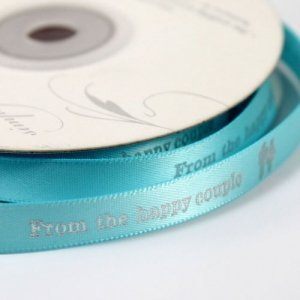 From The Happy Couple Favor Ribbon (4 Sizes - 31 Colors) image